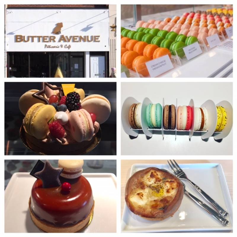 Butter Avenue, Toronto