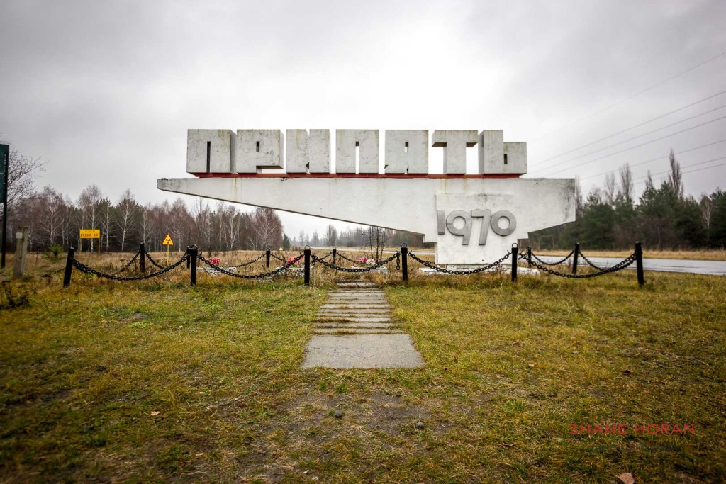 Entrance to Pripyat town, Chernobyl. Ukraine