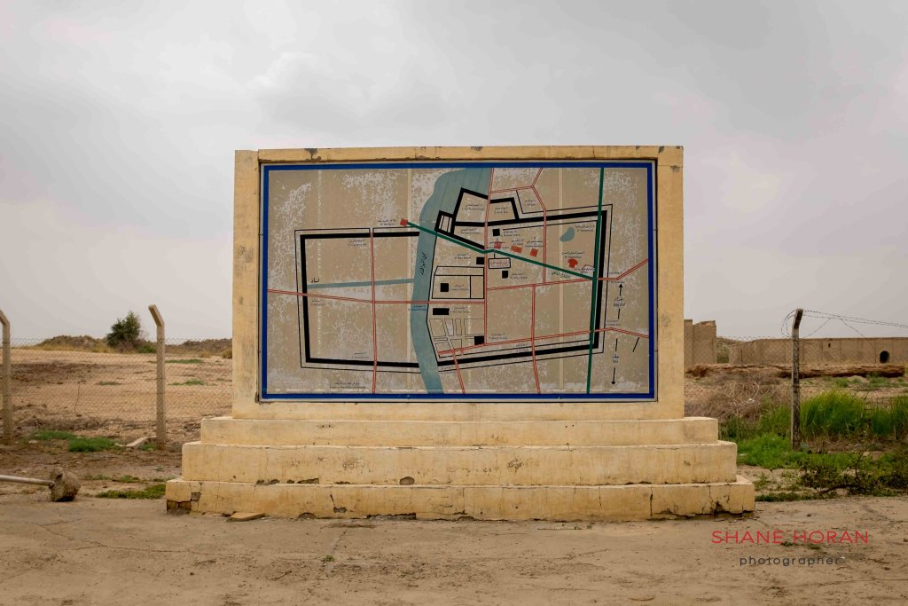 Tourist map detailing the ancient city of Babylon