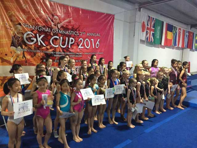 2016 Gk Cup A Great Success Shanghai Gymnastics