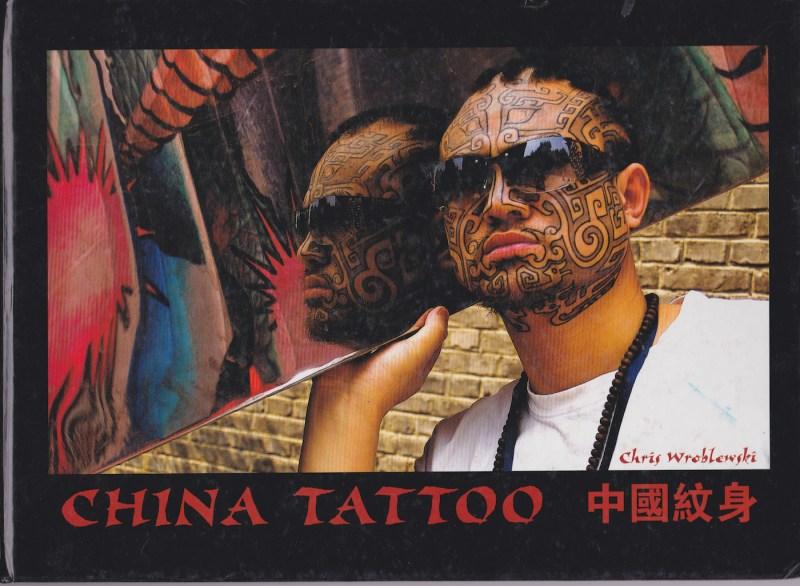 ChinaTattoo1