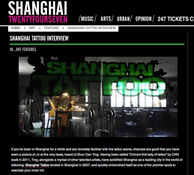 Shanghai2475