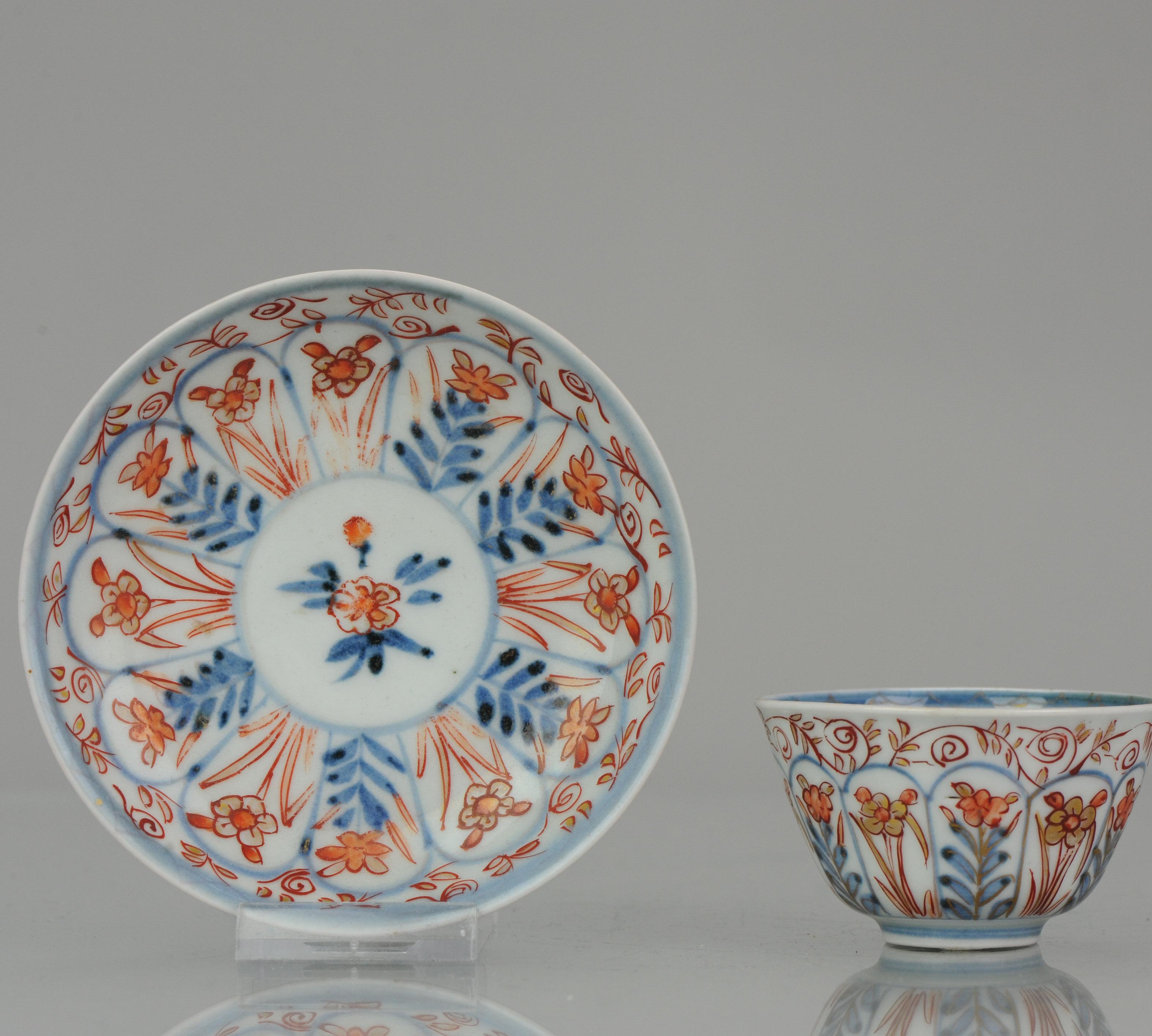 18C Japanese Porcelain Tea Cup Bowl & Saucer Saucer Imari Edo Period