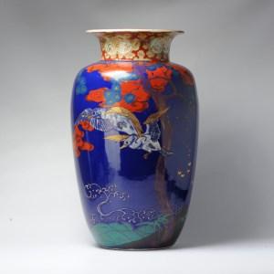 Rare! Japanese Porcelain 19th c Antique Vase Marked Hichozan