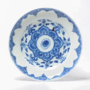 Antique 1700 Kangxi Chinese Porcelain dish Marked base China Blue Flowers