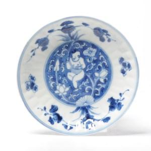 Antique 1700 Kangxi Chinese Porcelain dish Marked base China Blue Boy