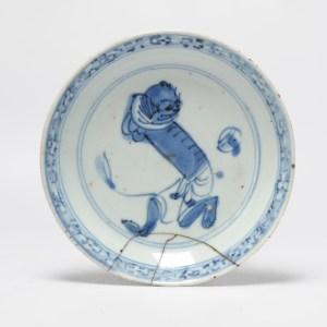Antique Chinese 16th C Porcelain Ming Jiajing / Wanli Kui Xing the god of literature