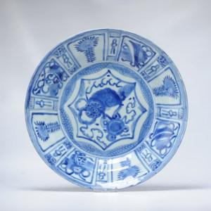 Antique Transitional Ming Chinese Porcelain Flower Kraak Charger Food dog