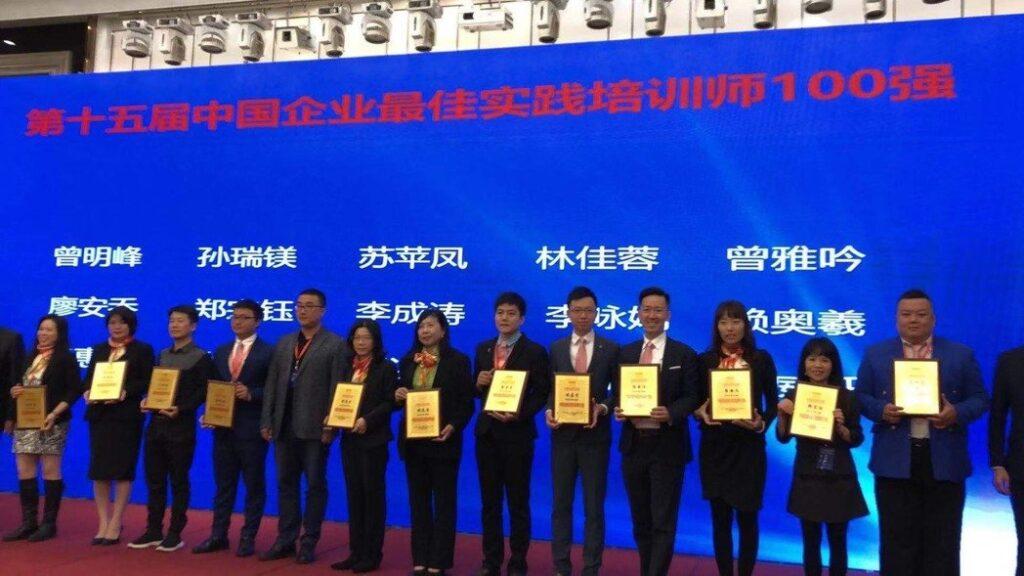 【經濟日報】尚億國際執行長林嘉宏獲中國教育百強頒獎