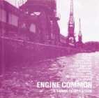 Sarah 628: Various Artists - Engine Common