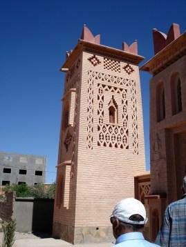 Imam Home (2)
