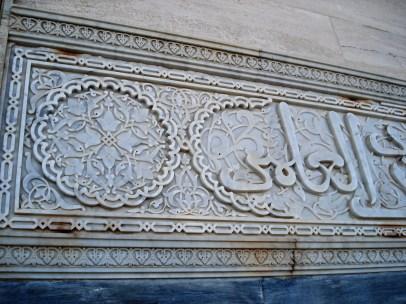 Rabat Mausoleum (2)