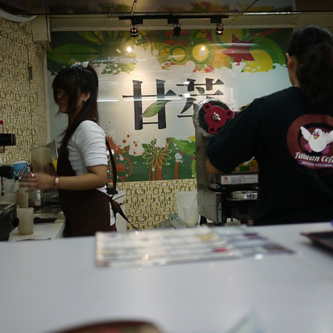 Culture Shock in Taipei