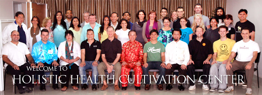 Holistic Health Cultivation Centre