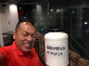 シュワルツ浅井、サプリメント