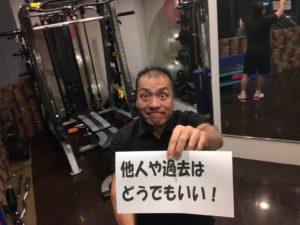 シュワルツ浅井、他人と過去は関係ない!