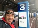 シュワルツ浅井の大阪出張!