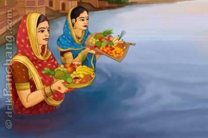 Chhath Puja - Festival of Bihar.