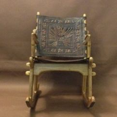 Rocking Chair Leather And Wood Adec Performer Dental Manual Angel Pazmine Ecuatorian Wooden At