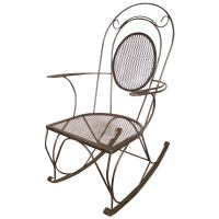 All Metal Rocking Chair