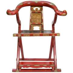 Folding Japanese Chair Revolving Wooden A Red Lacquer And Gilt At 1stdibs