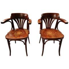 Bentwood Dining Chair Ergonomic Melbourne 2373042 L Jpeg