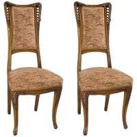 Louis Majorelle Pair of French Art Nouveau Wooden Side ...