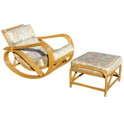 Rocking Chair With Footstool India Ikea Poang Rare Pretzel Arm Rattan Ottoman At 1stdibs