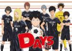 夏はアニメのおすすめ2016!どっぷりハマるアニメ・サッカー編