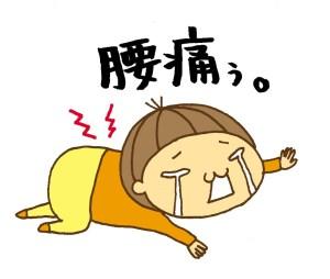 腰痛 ストレッチ1