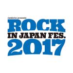 夏フェスを関東で楽しむ!絶対参加するべき人気音楽フェス2017