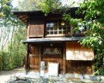 京都のおしゃれカフェ特集!「和」と「カフェ」を味わうなら京都へ!