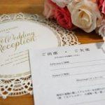 結婚式の招待状が欠席と決めてた相手から届いた場合の返信術!