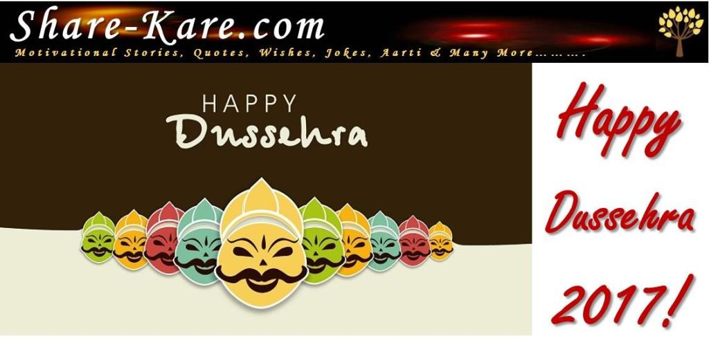 Happy dussehra sms messages greetings share kare happy dussehra sms messages greetings m4hsunfo