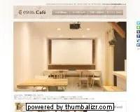 CAFE esras