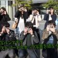 写ルンですでストリートスナップ写真を撮ろう!企画第3回目をまたまた中崎町で開催しました!