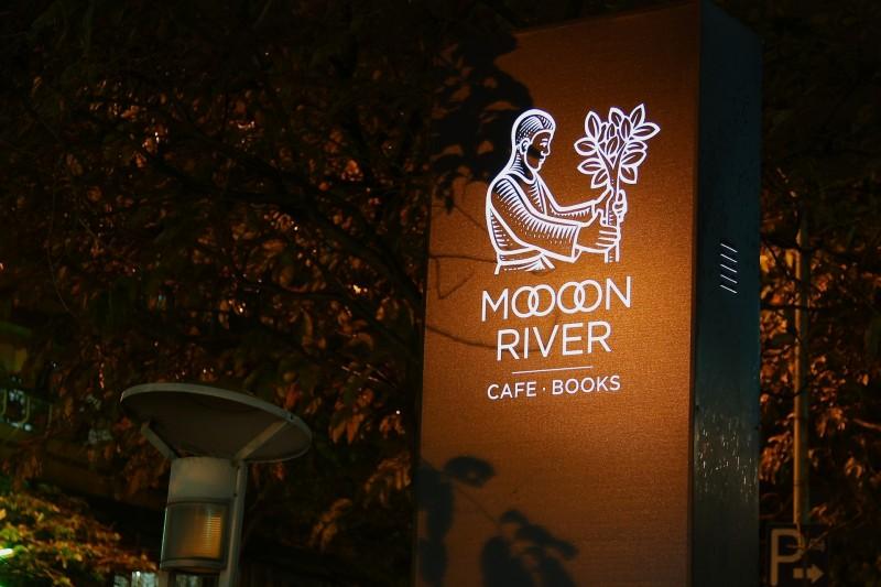 Moooon River Cafe & Books2