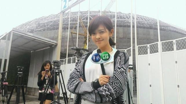 uj reporter