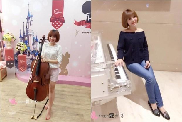 Maggie從八歲就開始學習大提琴和鋼琴