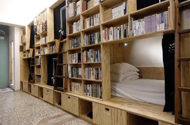 Book inn 4.png
