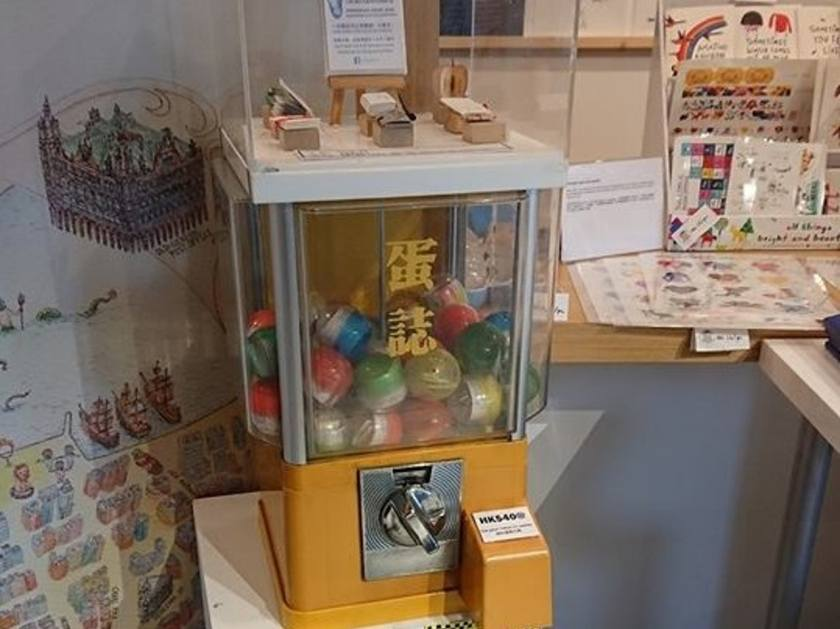 《蛋誌》扭蛋機設於Kubrick書店、藝術中心Art Shop等多個地點。