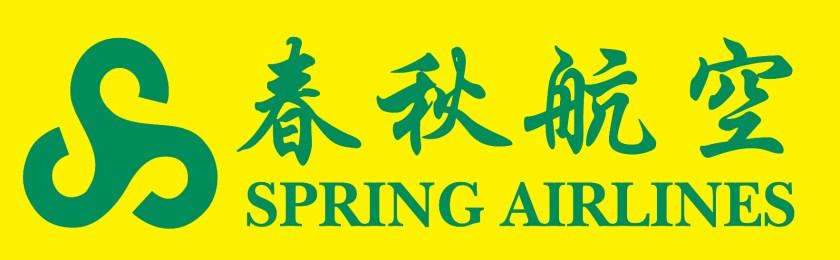 logo_cqhk (1).jpg