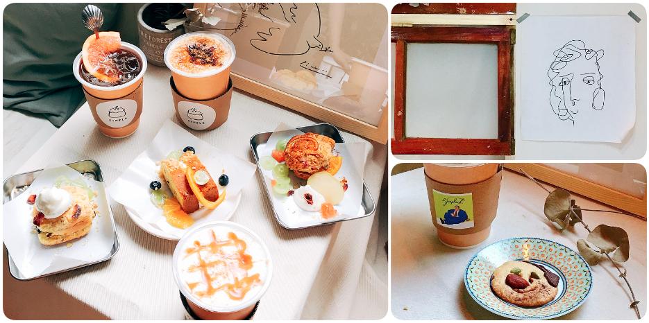 新竹景點照過來:先去「這幾個」打卡點拍照,再去這 5 間在地人推薦的早午餐 | 女子學
