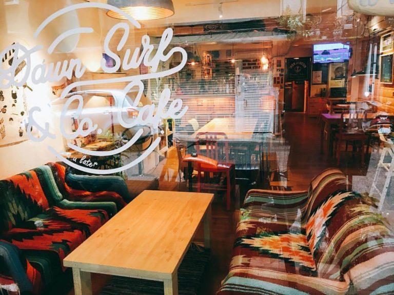 開燈咖啡 Dawn Surf & Co. Café