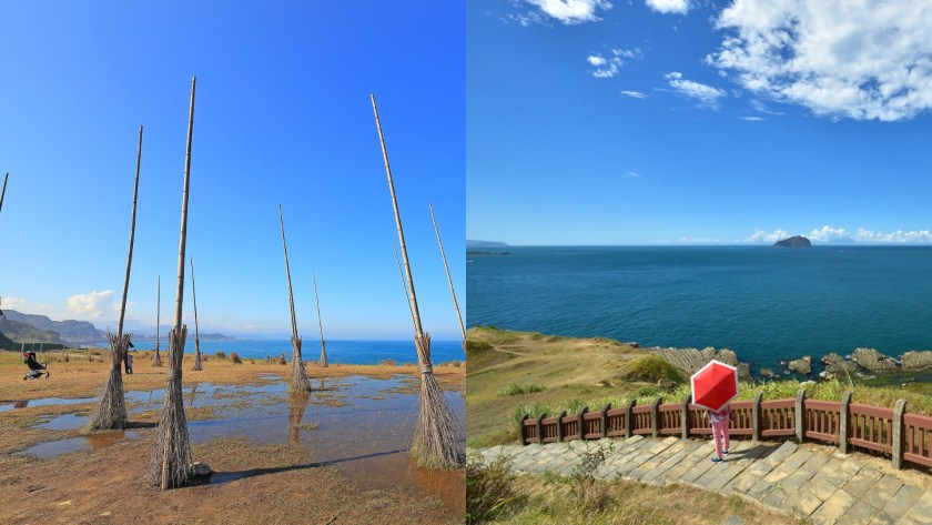 從海科館站下車,前往八斗子岬角,這裡除了有「巨型掃帚」裝置藝術的潮境公園外,還有能看到無敵海景的「忘憂谷步道」