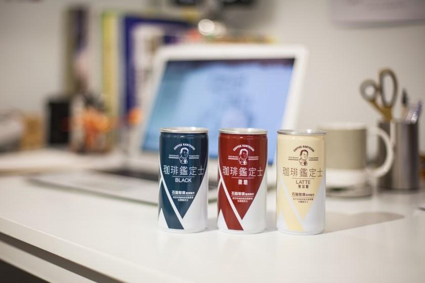 「珈琲鑑定士」推出三大系列分別有黑咖啡、微糖咖啡及無糖拿鐵.jpg