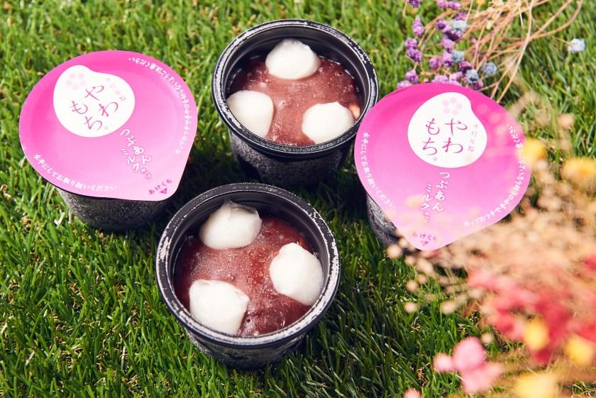 迷你紅豆麻糬冰淇淋4入裝.jpg