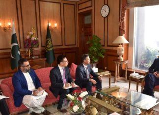 Huawei Help Pakistan to Develop a Digital Economy