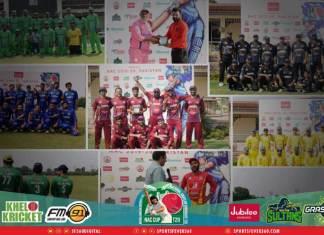 National Corporate Amateur Cup 2019-20