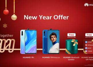 HUAWEI Y9s will this new year party louder